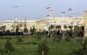 (Nov. 23) - Iran's Natanz uranium enrichment facility, shown in 2007. Thomas Donilon, the U.S. national security adviser, said on Tuesday that years of sanctions have slowed Iran's nuclear-weapon development efforts, but failed to end the clandestine program (AP Photo/Hasan Sarbakhshian).