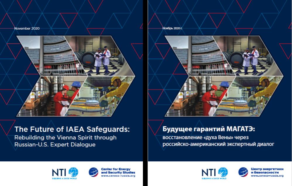 IAEA Safeguards Report Coers