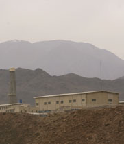 Iran's Natanz uranium-enrichment facility, shown in 2007. Tehran differed with global interlocutors over its uranium-processing rights under the November interim nuclear agreement.