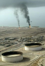 An oil refinery on Iran's Lavan Island, seen in 2004. The U.S. Government Accountability Office this week identified four companies that did business with Iran's energy sector over roughly the past year, potentially violating global sanctions.