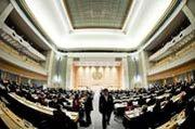 The Preparatory Committee for the 2015 Nuclear Nonproliferation Treaty review conference, shown on April 22, ended its second session on Friday (United Nations Office at Geneva photo).