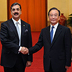 Chinese Premier Wen Jiabao meets with Pakistani Prime Minister Yousuf Raza Gilani in May 2011