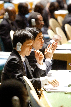 (May. 28) -Delegates to the 2010 Nuclear Nonproliferation Treaty review conference. The monthlong meeting might end today without achieving consensus on a final document (U.N. photo).