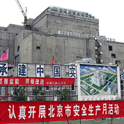 The CEFR reactor, now under construction in Beijing